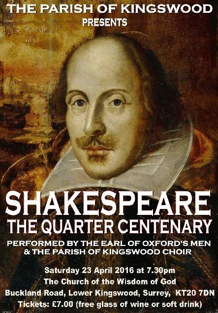 Shakespeare - The Quarter Centenary Poster